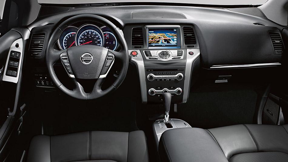 2016 Nissan Murano interior design
